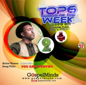 Samsong – You Are Worthy 2