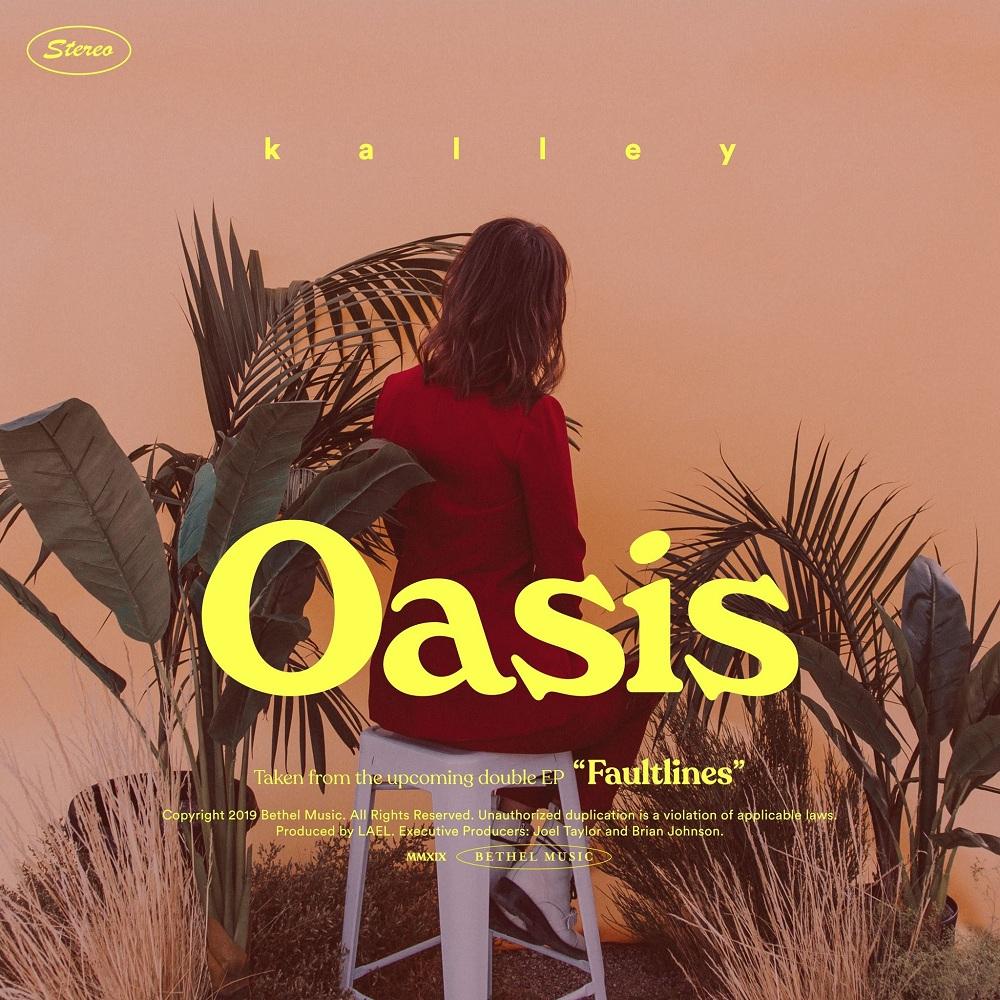 kalley Oasis