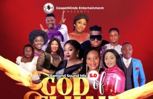 Gospel Minds End Of The Year Mixtape - God Of Elijah (GM Mix 5.0)