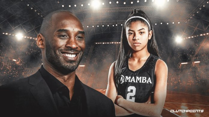 Kobe Bryant & His Daughter Dies In Helicopter Cras