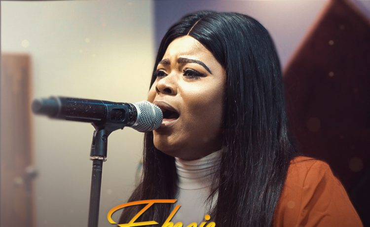 Mirabel Ekezie - You Are My God