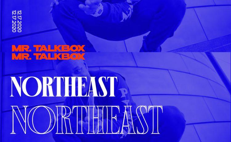 Mr. Talkbox Virtual Word Tour December 2020