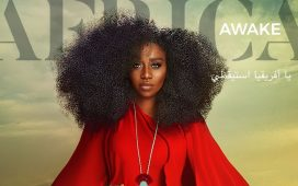 TY Bello - Africa Awake (Album)