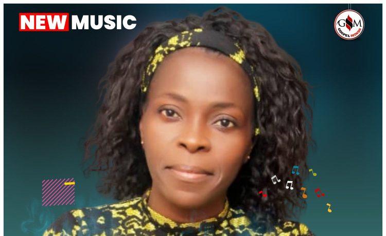 Gospel Singer God's Mercyy